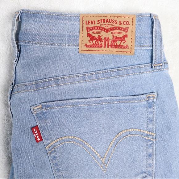 Levi's Denim - Levi's 535 Super Skinny Light Blue Jeans